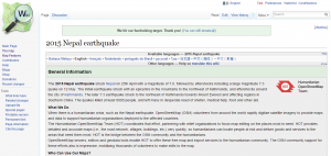 Wiki for Nepal Earthquake